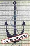 Vliegengordijn bouwpakket anker 90x210cm_