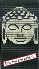 Vliegengordijn bouwpakket Boeddha antraciet/creme 90x210cm